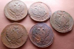 монеты 879.jpg