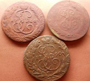 монеты 881.jpg