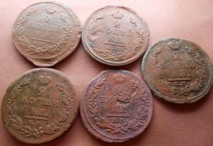 монеты 880.jpg
