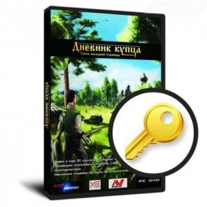 versiya-bez-diska-igra-dnevnik-kupca-tajna-poslednej-stranicy.thumb.jpg.48a8b54e985d81e54fa900d01cdc775d.jpg