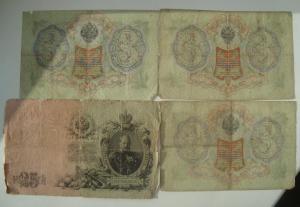лот банкнот1.jpg