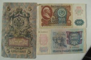 лот банкнот1.1.jpg