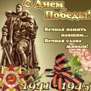 Саня РеЗвый