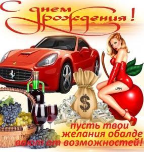 image.thumb.jpeg.a067942412392a99aa6c48eba04cb417.jpeg
